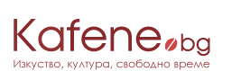 KAFENE_BG