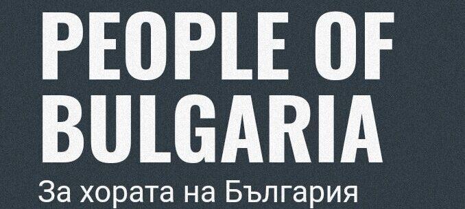 peopleofbulgaria